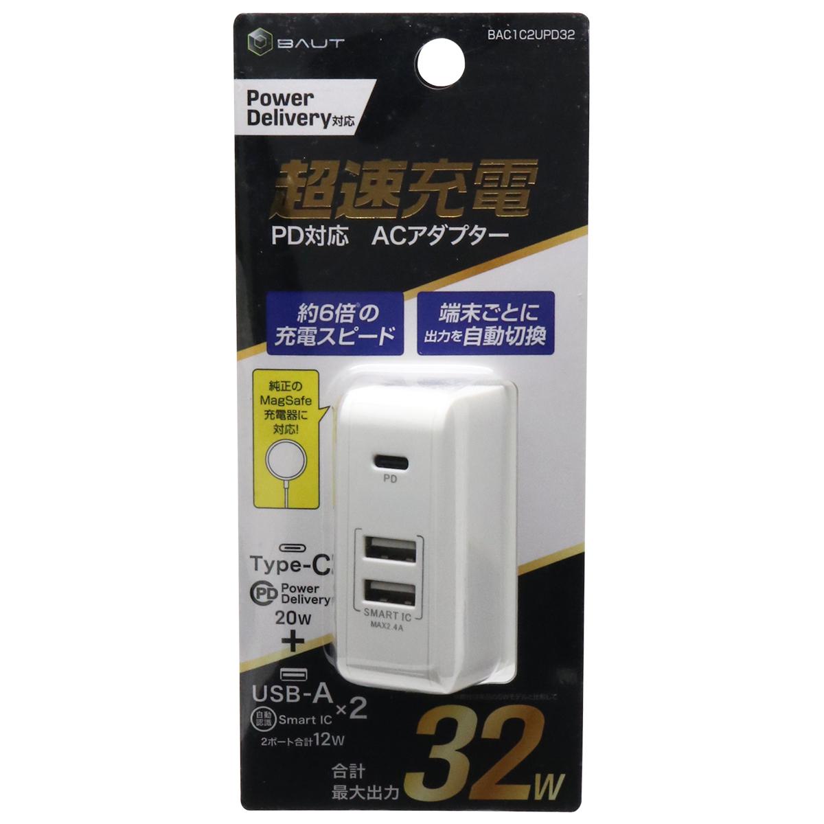 BAC1C2UPD32W-1